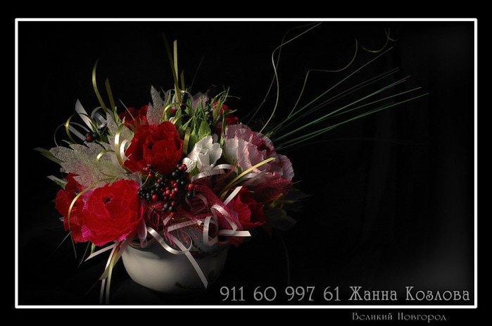 305093-e2eed-60030248-m750x740-u11229 (700x463, 76Kb)