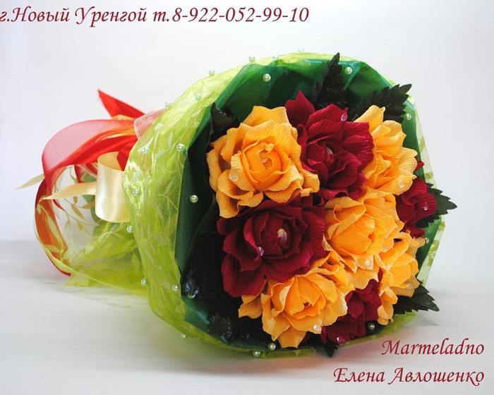 130846-fcce2-55010919-m750x740-uf616d (700x560, 112Kb)