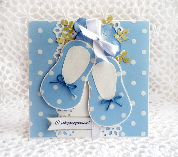 """Открытка  """"С новорожденным! """".  Давайте вместе попробуем сделать красивую открытку в честь замечательного события..."""