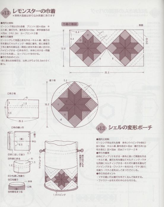 JS6b (553x700, 243Kb)