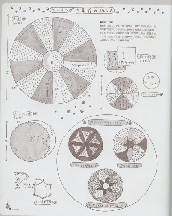 JS11b (558x700, 265Kb)