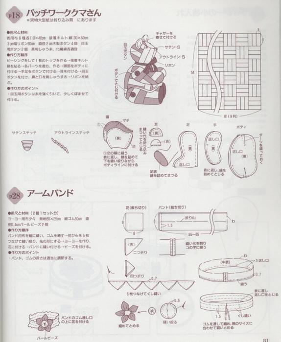 JS12d (574x700, 257Kb)