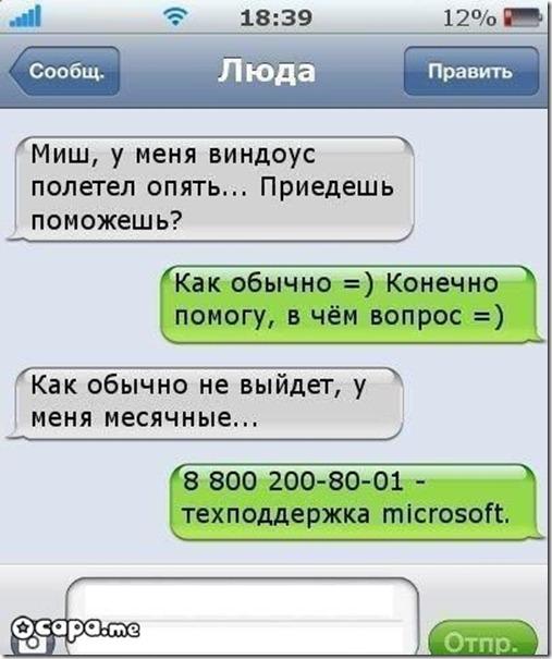 4765034_e (507x605, 75Kb)