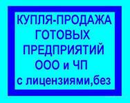 2 (188x150, 11Kb)