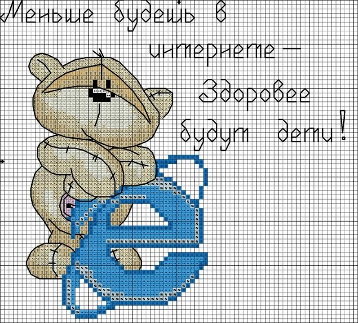 CelsptU5Dsw (700x631, 409Kb)