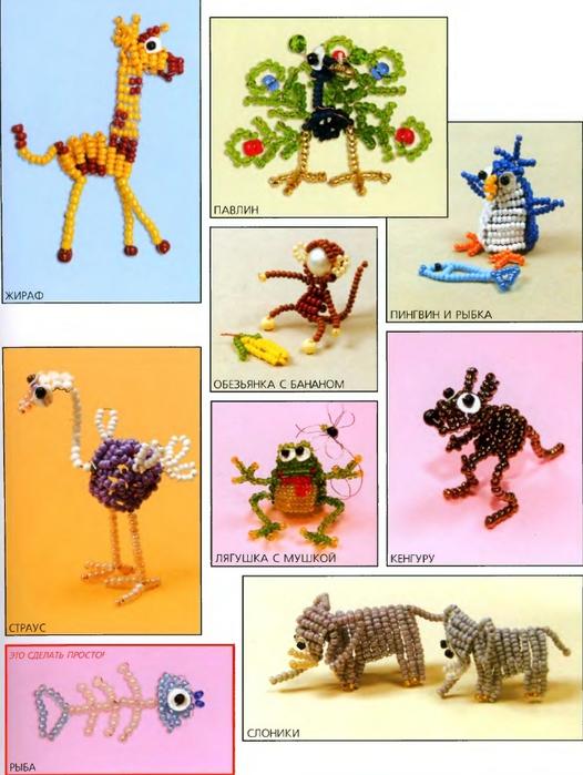 Схемы плетения игрушек из