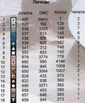 Превью 10 (400x482, 47Kb)
