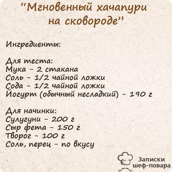 4809770_h2 (600x600, 90Kb)