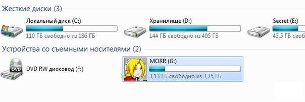 3352215_SvD3ix38Upc (604x202, 19Kb)