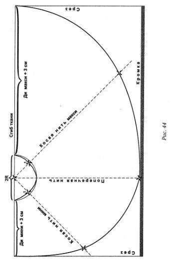 ZdzQRqKCcj0 (347x544, 20Kb)