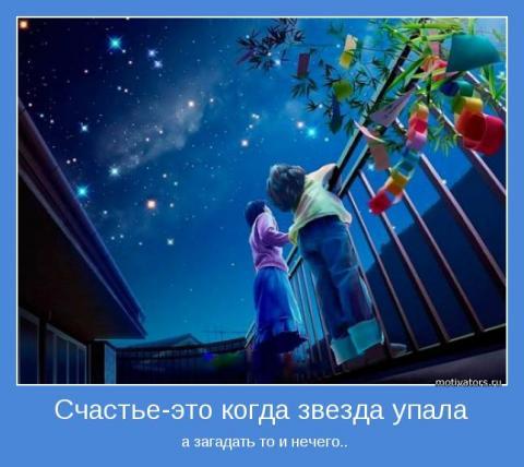 20120611000804_0 (480x428, 32Kb)