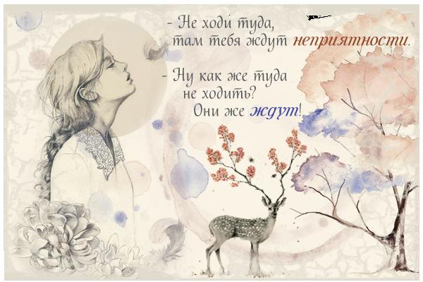 90032439_1343937193_ytghbznyjcnb (600x400, 443Kb)