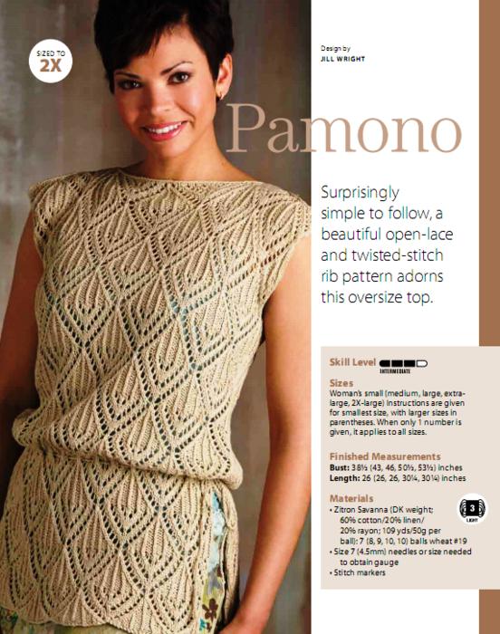 Pamono1 (552x700, 573Kb)