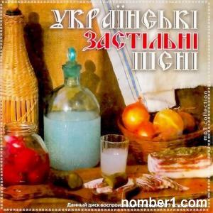 1329555792_ukrayinsk_zastoln_psn__2011_ (300x300, 22Kb)