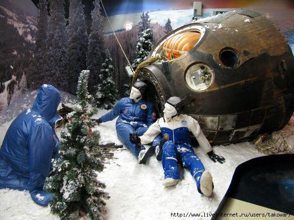 Музей Космонавтики/1413032_muzej_kosmonavtiki13 (600x450, 166Kb)
