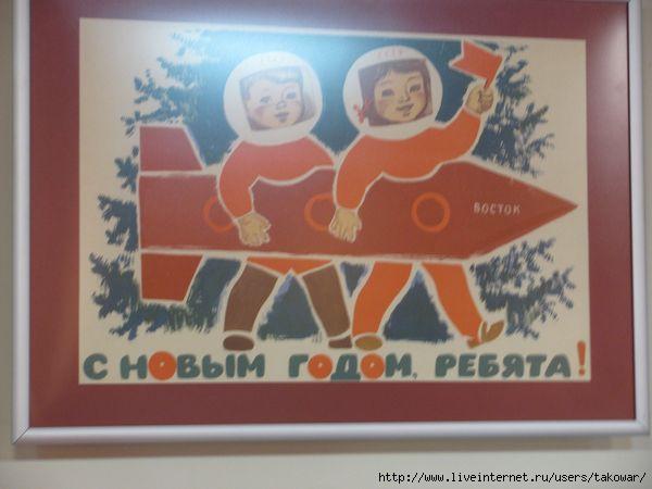 Музей Космонавтики/1413032_muzej_kosmonavtiki11 (600x450, 93Kb)