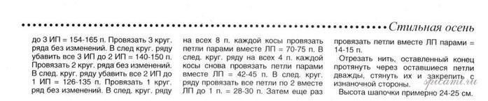 11-2 (700x145, 36Kb)
