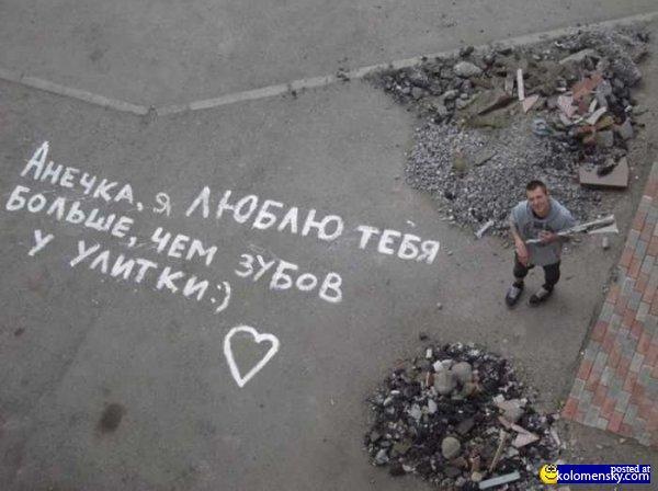 1348662397_7_obyavlenia_kolomensky_com (600x448, 47Kb)