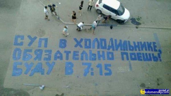 1348662412_11_obyavlenia_kolomensky_com (600x336, 30Kb)