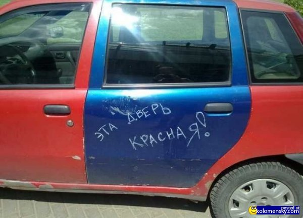 1348662432_21_obyavlenia_kolomensky_com (600x433, 45Kb)