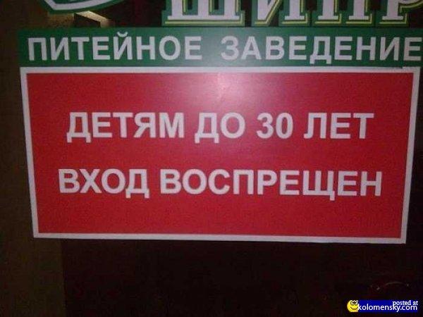 1348662449_6_obyavlenia_kolomensky_com (600x450, 42Kb)