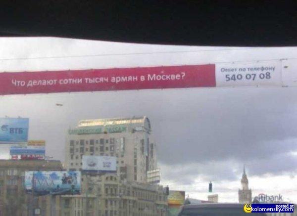 1348662482_4_obyavlenia_kolomensky_com (600x437, 30Kb)