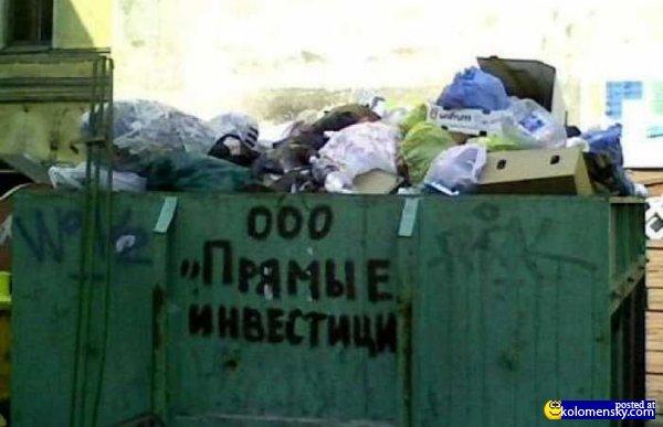 1348662486_9_obyavlenia_kolomensky_com (600x387, 37Kb)