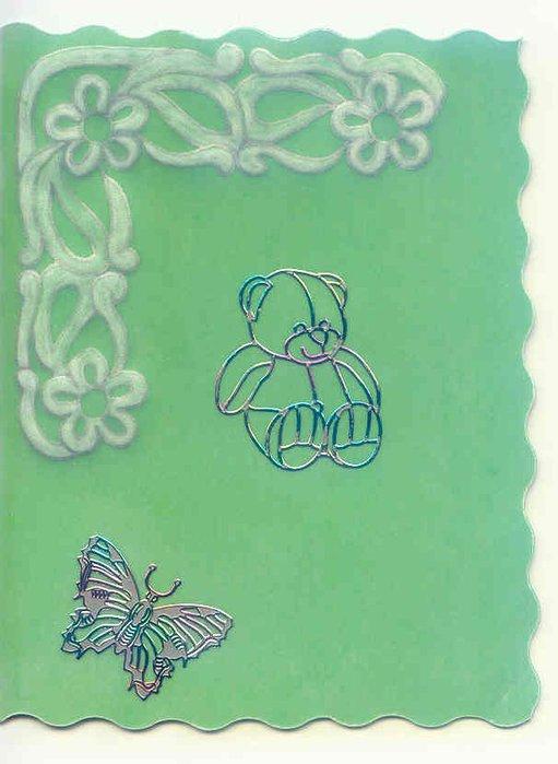 Bamsekort01 (511x700, 51Kb)