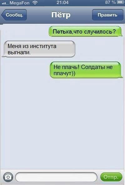 SMS (5) (400x589, 26Kb)