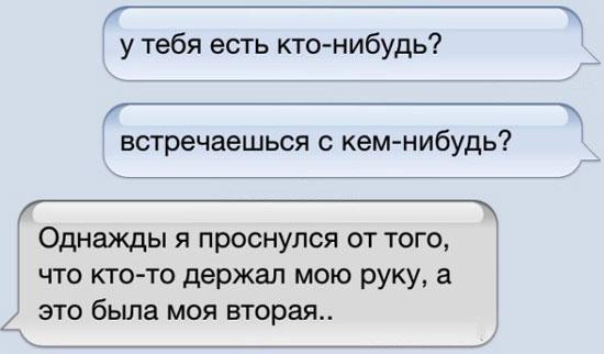 SMS (6) (550x322, 29Kb)