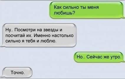SMS (8) (424x269, 15Kb)