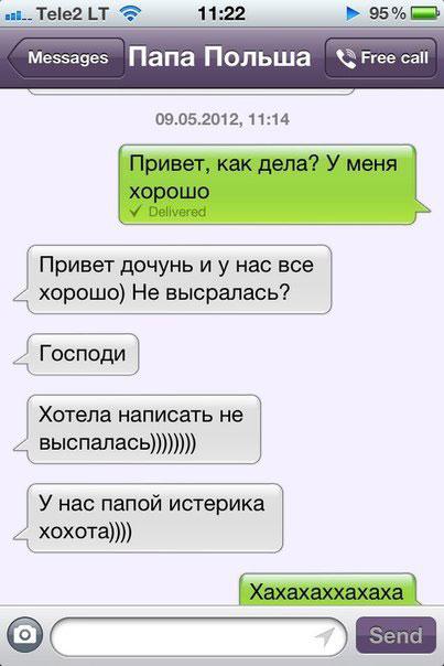 SMS (11) (403x604, 43Kb)
