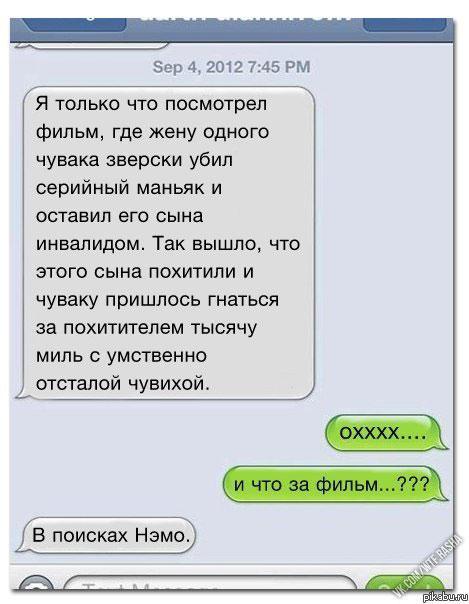 SMS (12) (469x604, 52Kb)