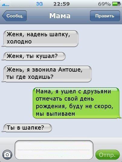 SMS (14) (404x536, 41Kb)