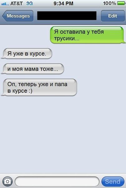 SMS (17) (404x604, 29Kb)