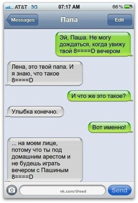 SMS (18) (476x700, 79Kb)