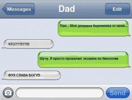 SMS (20) (450x340, 23Kb)