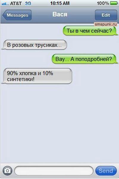 SMS (22) (400x601, 28Kb)