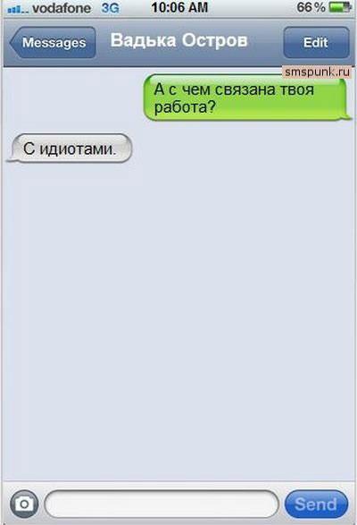 SMS (24) (400x587, 22Kb)