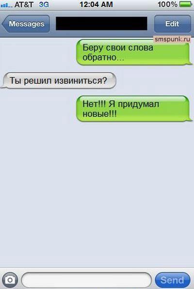 SMS (25) (400x596, 26Kb)
