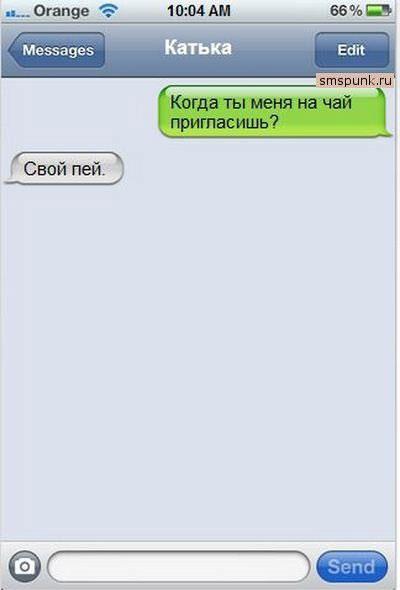 SMS (26) (400x590, 22Kb)
