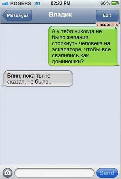 SMS (28) (400x590, 31Kb)