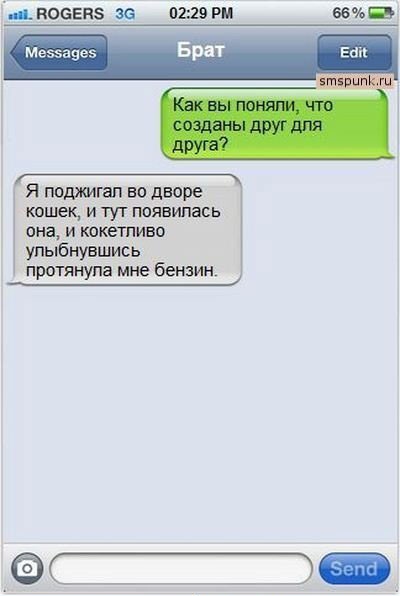 SMS (30) (400x596, 31Kb)