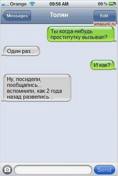 SMS (32) (400x594, 31Kb)