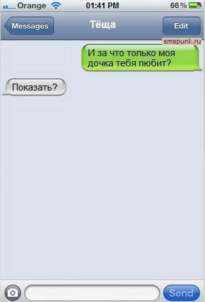 SMS (33) (400x588, 22Kb)