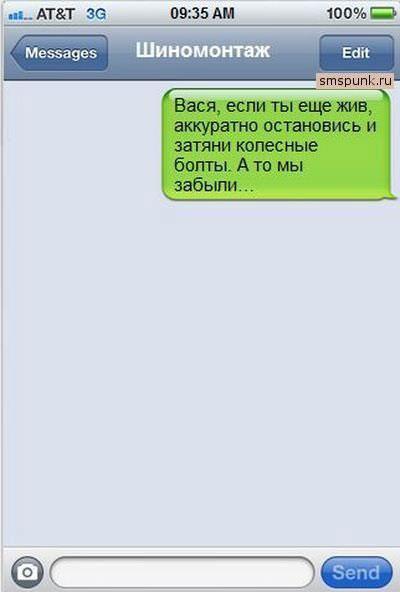SMS (34) (400x592, 26Kb)