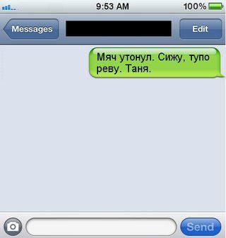 SMS (39) (320x336, 13Kb)