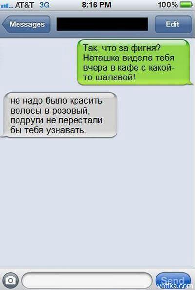 SMS (40) (400x595, 33Kb)