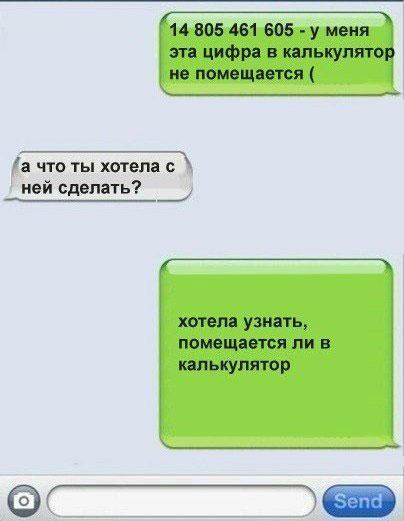 SMS (42) (404x521, 32Kb)