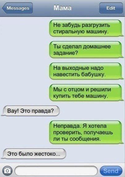 SMS (43) (404x574, 46Kb)